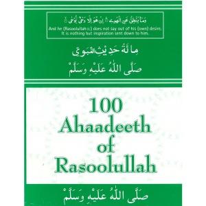 100 Ahadeeth
