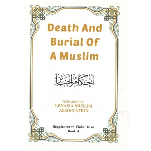 Death and burial of a muslim