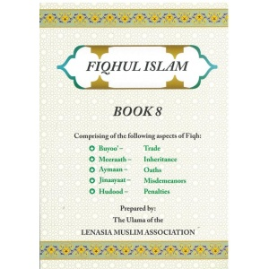 Fiqhul Islam Book 8