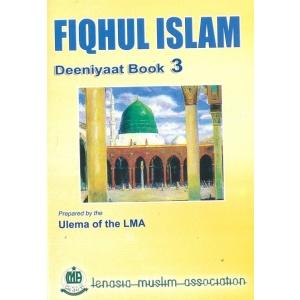 Fiqhul Islam (Deeniyaat) – Book 3