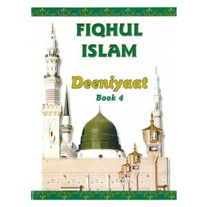 Fiqhul Islam (Deeniyaat) – Book 4