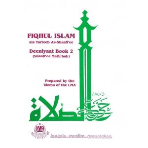 Fiqhul Islam (Shafee) – Book 2