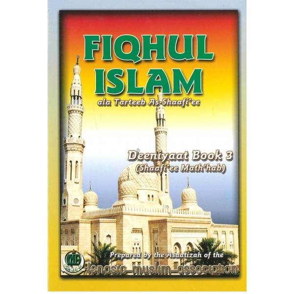 Fiqhul Islam (Shafee) – Book 3