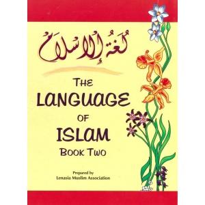 Language of Islam (Arabic) – Book 2