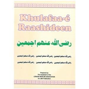 Khulafaa 1 E - Raashideen
