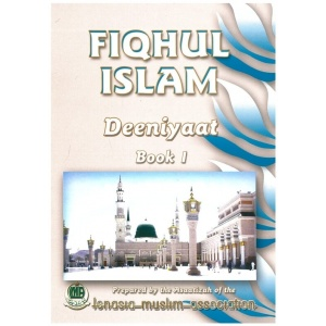 Fiqhul Islam (Deeniyaat) 1 Book 1