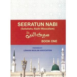 Seeratun Nabee (A) – Book 1