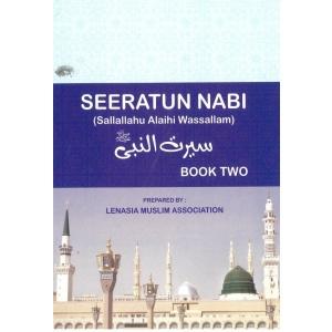 Seeratun Nabee (A) – Book 2