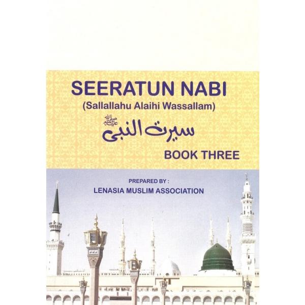 Seeratun Nabee (A) – Book 3