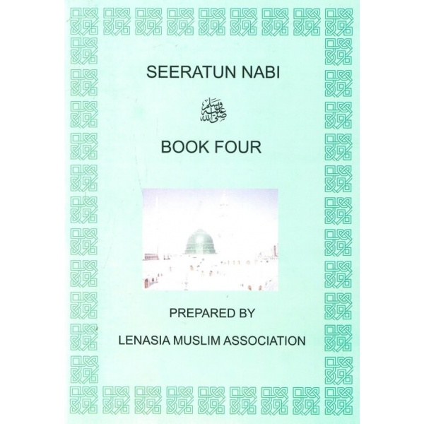Seeratun Nabee (A) – Book 4