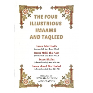 The four Ilustrious Imaams
