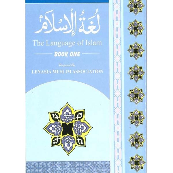 The language of islam book 1
