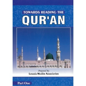 Towards reading the Quraan – Part 1