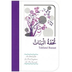 Tuhfatul Banaat (Rules for females)